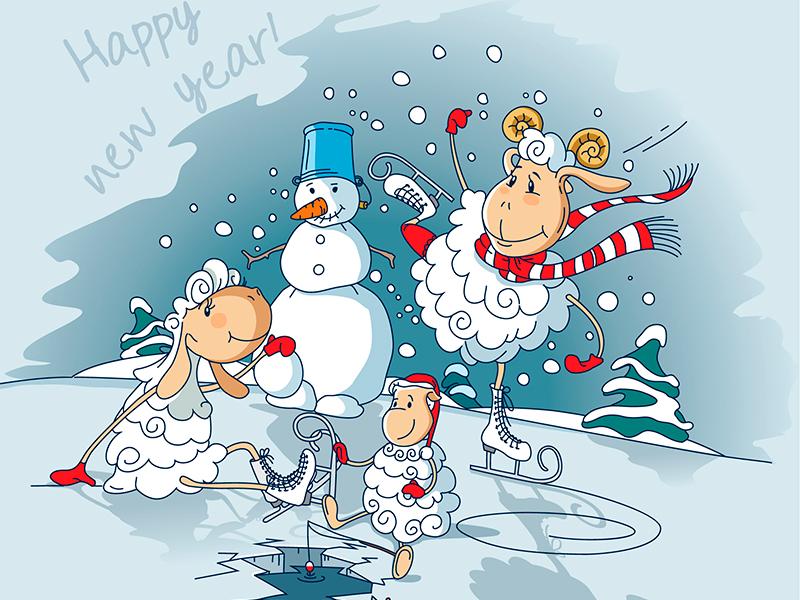 Смешные поздравления к 2015 году