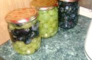 Вкусный маринованный виноград
