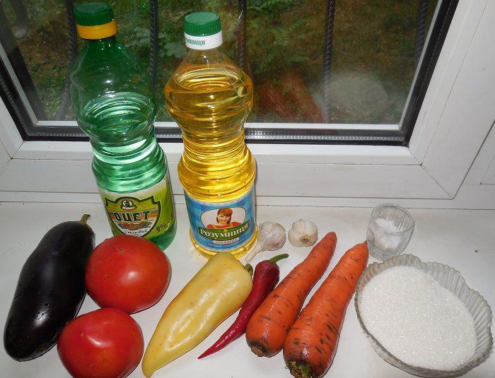 салат на зиму из баклажан перца и моркови