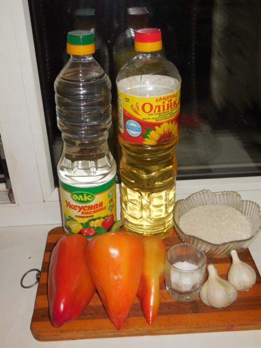Маринованный болгарский перец жареный целиком