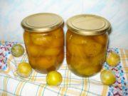 Желтые сливы в сиропе на зиму