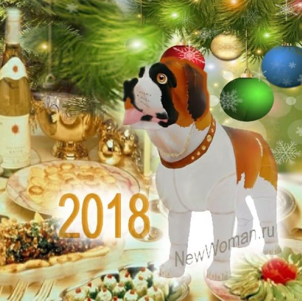 Оригинальные открытки на Новый год 2018
