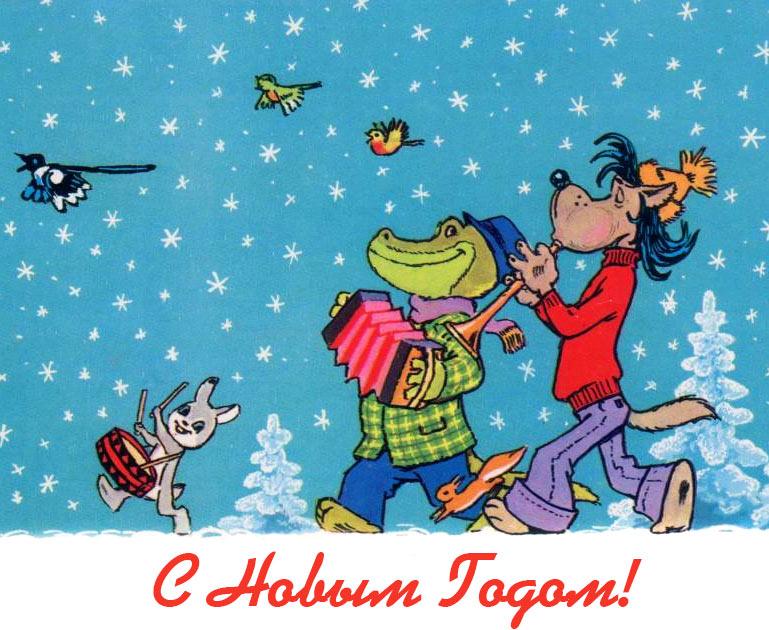 Лучшие классические новогодние открытки 2019